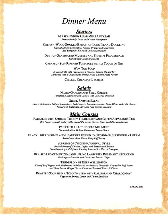 carvival dinner menu 3
