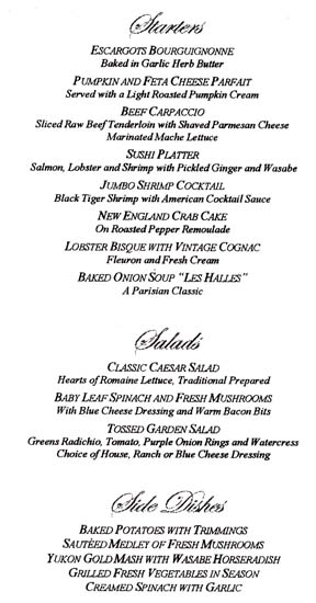 Sample Menu Carnival Supper Club Starters